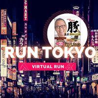 Run Tokyo Virtual Marathon - Atlanta, GA - Run_Tokyo_Virtual_Marathon.jpg