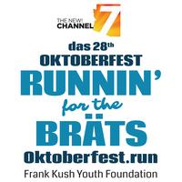 AZTV Oktoberfest Runnin' for the Bräts - Tempe, AZ - 24e3fdeb-f7d4-421e-b0af-606716681a09.jpg