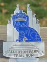 Allerton Park Trail Run - Monticello, IL - race114187-logo.bG0HVk.png