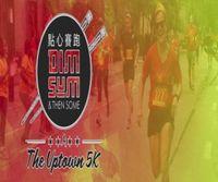 Dim Sum & Then Some: The Uptown 5K & 10K - Chicago, IL - 808643_360.jpg