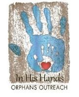 5K  Run for Orphans - Pana, IL - another_IHH_logo.jpg