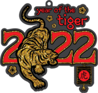 2022 New Year Challenge – Year of the Tiger 2.022 Mile 20.22 Mile 202.2 MILE - Amarillo, TX - race115639-logo.bG-eOs.png