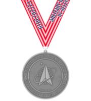"Military Birthdays (US Space Force) ""Live Virtual"" 5k/10k - Wesley Chapel, FL - race116171-logo.bHbSQn.png"