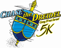 Chase the Dreidel 5K - Saint Petersburg, FL - race116858-logo.bHfUhd.png
