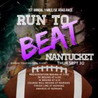 Run To Beat Nantucket - Oak Bluffs, MA - race116053-logo.bHdxZg.png