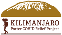 Kilimanjaro Porter Covid Relief Project Trail Run and Obstacle Course Race - Decatur, AL - race118581-logo.bHp5VI.png