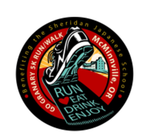 Go Granary 5K Run/Walk - Mcminnville, OR - race44395-logo.bAhLbJ.png