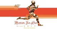 Mission Inn Run - Riverside, CA - fe574a60-59c5-491d-ba4b-5ddc633e4945.jpg