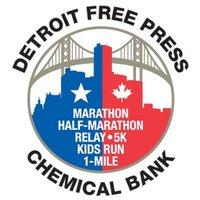 Detroit Marathon - Detroit, MI - FHztt3MC_400x400.jpg