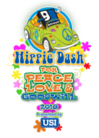 HIPPIE DASH - Gulfport, FL - race50913-logo.bACEDc.png