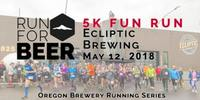 Ecliptic Brewing 5k Fun Run - Portland, OR - https_3A_2F_2Fcdn.evbuc.com_2Fimages_2F38358133_2F205972401319_2F1_2Foriginal.jpg