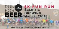 Ecliptic Brewing 5k Fun Run - Portland, OR - https_3A_2F_2Fcdn.evbuc.com_2Fimages_2F38358133_2F205972401319_2F1_2Foriginal.jpg