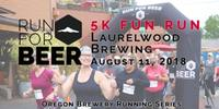 Laurelwood Brewing (NE) 5k Fun Run! - Portland, OR - https_3A_2F_2Fcdn.evbuc.com_2Fimages_2F38348664_2F205972401319_2F1_2Foriginal.jpg