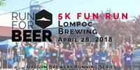 Lompoc Brewing 5k Fun Run BEER RUN! - Portland, OR - https_3A_2F_2Fcdn.evbuc.com_2Fimages_2F38359110_2F205972401319_2F1_2Foriginal.jpg