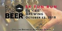 54° - 40' Brewing 5K Fun Run - Washougal, WA - https_3A_2F_2Fcdn.evbuc.com_2Fimages_2F38378809_2F205972401319_2F1_2Foriginal.jpg