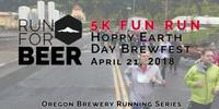 Portland Brewing Earth Day 5K Fun Run - Portland, OR - https_3A_2F_2Fcdn.evbuc.com_2Fimages_2F38358900_2F205972401319_2F1_2Foriginal.jpg
