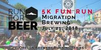 Migration Brewing 5K Fun Run - Portland, OR - https_3A_2F_2Fcdn.evbuc.com_2Fimages_2F38359388_2F205972401319_2F1_2Foriginal.jpg