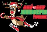 Phoenix Run Run Rudolph Half Marathon / Quarter Marathon / 5K / Reindeer Dash event - Peoria, AZ - 359caf91-9e45-4388-a287-6520063d97fa.png