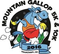 Mountain Gallop 5K & 10K - Tehachapi, CA - 4380ddb8-9637-4f35-8742-99b5869aa58a.jpg