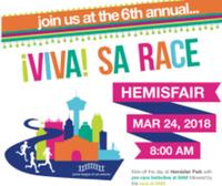 6th Annual ¡VIVA! SA Race - San Antonio, TX - race55787-logo.bAvLYH.png