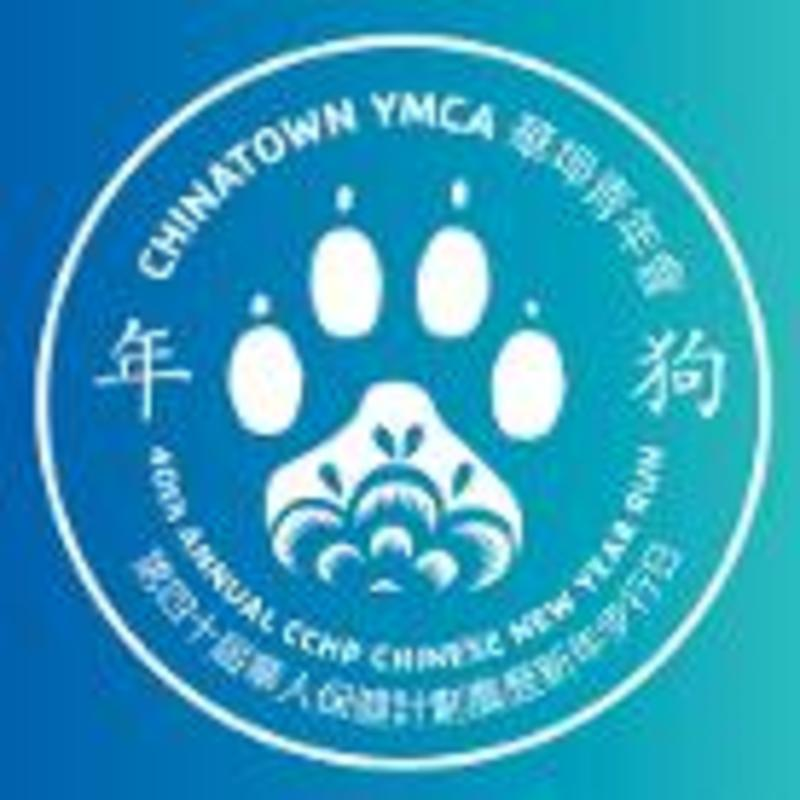 Chinatown YMCA 40th Annual CCHP Chinese New Year Run 2018