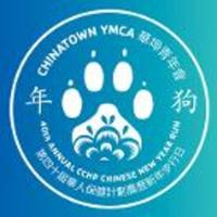 Chinatown YMCA 40th Annual CCHP Chinese New Year Run 2018 - San Francisco, CA - logo-20180118080447347.jpg