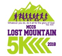 6th Annual Lost Mountain 5K - Peachtree Qualifier - Powder Springs, GA - LOGO.jpg
