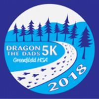 DRAGON the Dads 5K - Saratoga Springs, NY - race32274-logo.bAKimJ.png