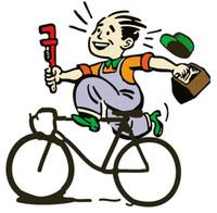 2018 Pat Stratton Memorial Bike Ride - Saranac Lake, NY - b0ca9bfd-119c-44b8-ab60-519bbafbba1f.jpg