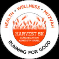 Harvest 5K - Allentown, PA - race20127-logo.bvlr7S.png