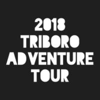 The Triboro Adventure Tour Half Marathon - Astoria, NY - race63686-logo.bBpdyC.png