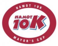 Hamot 10k / Mayor's Cup - Erie, PA - race10133-logo.bvHPXG.png