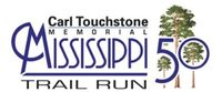 Mississippi 50 Trail Run - Laurel, MS - MS50weblogo.jpg