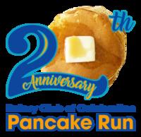 20th Annual Rotary Club of Celebration Pancake Run 5k and 10k - Kissimmee, FL - Pancake_20_logo.png