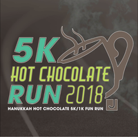 Hanukkah Hot Chocolate Run - Tucson, AZ - HClogo.png