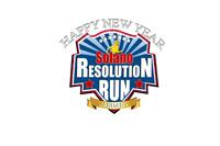 2020 Solano Resolution Run - Fairfield, CA - SRR_logo_white-2019.jpg