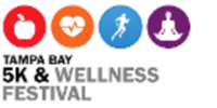 TAMPA BAY HOLIDAY 5K & WELLNESS FESTIVAL - Tampa, FL - logo-20181031201151262.png