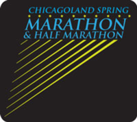 Chicagoland Spring Marathon & Half Marathon - Schaumburg, IL - race6203-logo.byuV34.png