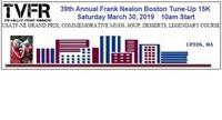 39th Frank Nealon Boston Tune-Up 15K - Upton, MA - 4511f8fe-1803-4565-ba85-abe954191ae3.jpg