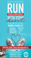 Friendship Run/Walk 5k - Agoura Hills, CA - FC-CA-Email-V2_012815.jpg
