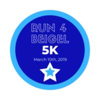 Run 4 Beigel - Parkland, FL - race71297-logo.bCs3Px.png