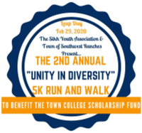 A Race for Unity in Diversity 5K - Southwest Ranches, FL - race71312-logo.bDL4hY.png