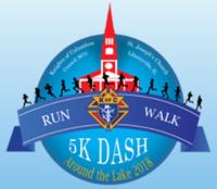 5th Annual Dash Around the Lake - Mundelein, IL - race61282-logo.bA5NUF.png