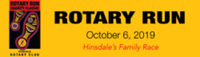 Rotary Run Charity Classic - Hinsdale, IL - race72808-logo.bCCf3-.png