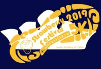 5th Annual Junior Auxiliary Run, Serve, Grow 5k Run/Walk and 1 Mile Fun Run - Cabot, AR - race72775-logo.bCB2yu.png