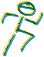 2nd Annual Run for Rwanda - Arvada, CO - race74981-logo.bCRMwR.png