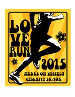 Love Run Westlake 5K/10K - Westlake, CA - LoveRun3.jpg