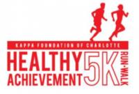 Healthy Achievement 5K Run | Walk - Charlotte, NC - race28086-logo.bwJcKE.png