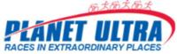 Tri States Relay - Veyo, UT - race20488-logo.bvoqG3.png