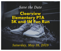 9th Annual Clearview PTA 5K and 1M Fun Run - Herndon, VA - race75158-logo.bCTldW.png